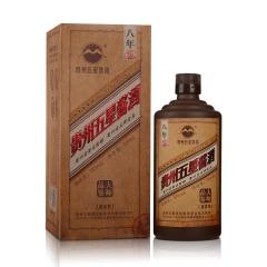 【清仓】53°贵州五星酱酒(8)500ml