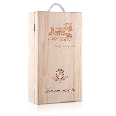 (清仓)松木原木双支木盒