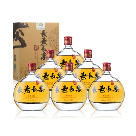 42°长寿长乐人元100ml(6瓶装)