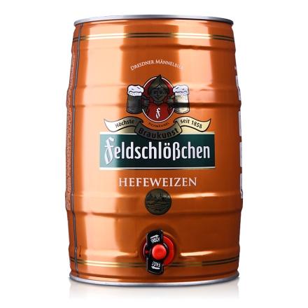 【清仓】5°德国费尔德堡小麦白啤酒5L