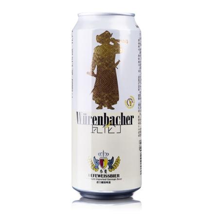 德国瓦伦丁小麦啤酒500ml