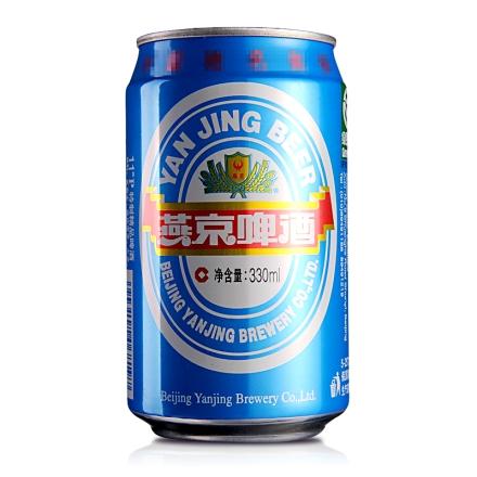 燕京精品啤酒330ml