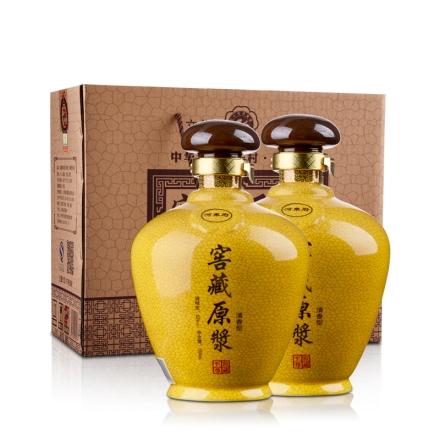 【清仓】53°杏花窖藏原浆酒(双子星)1500ml*2