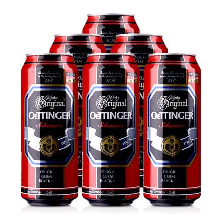 德国奥丁格黑啤酒500ml(6瓶装)