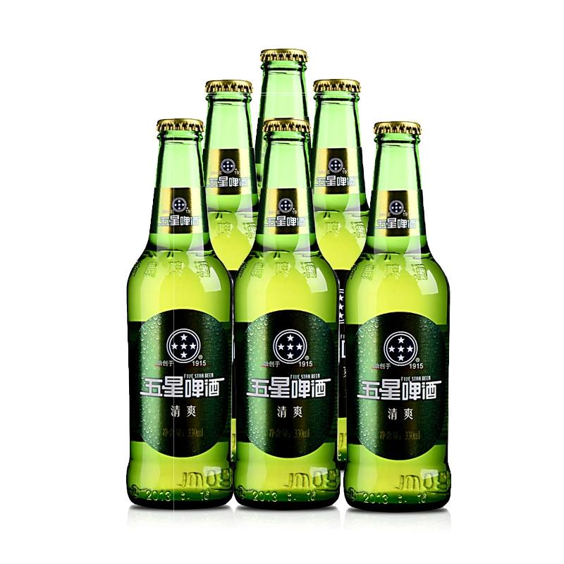 1°青岛啤酒五星清爽330ml(6瓶装)