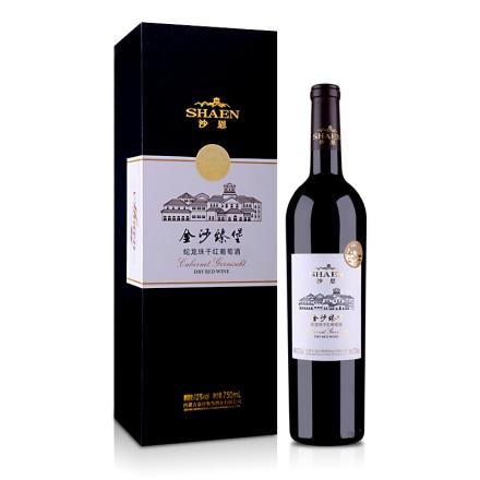 沙恩·金沙臻堡酒庄蛇龙珠干红葡萄酒750ml