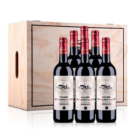 法国波尔多AOC圣罗瑞教堂2010干红葡萄酒750ml(6瓶套)木箱装