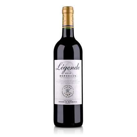 法国拉菲传奇 2014 波尔多法定产区红葡萄酒750ml