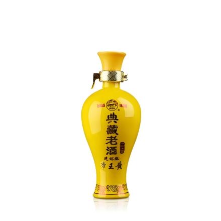 53°汾酒集团典藏帝王黄(迷你)100ml