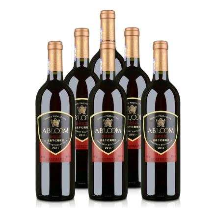 【清仓】堡易干红葡萄酒750ml(6瓶装)