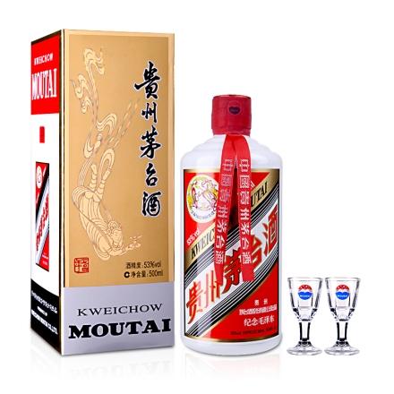 53°茅台纪念毛泽东酒500ml