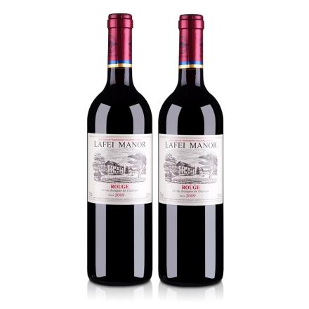 拉菲庄园王子干红葡萄酒750ml(双瓶装)