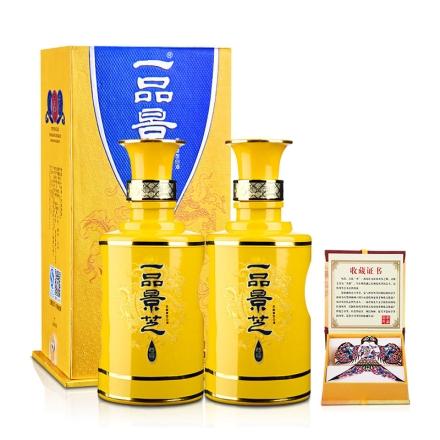 50°一品景芝500ml(双瓶装)和潍坊沙燕风筝(纪念模型)