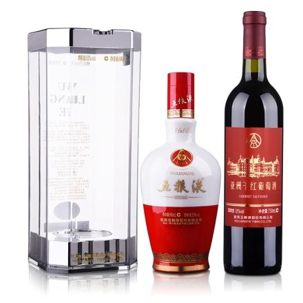 52°五粮液1618陶瓷瓶500ml+中国五粮液亚洲干红葡萄酒赤霞珠750ml(乐享)
