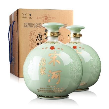 54°宋河青瓷原浆2500ml(双瓶装)