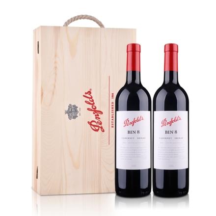 澳大利亚奔富酒园BIN8红葡萄酒750ml*2