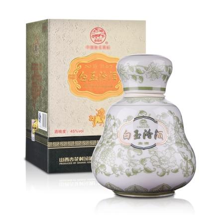 【老酒】45°白玉汾酒475ml(2012年)