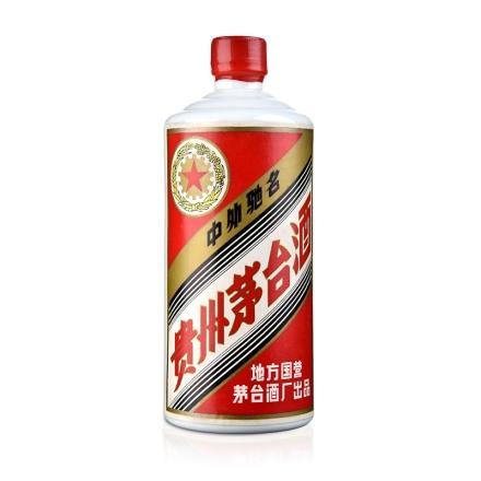 55°茅台酒(80年代初)540ml