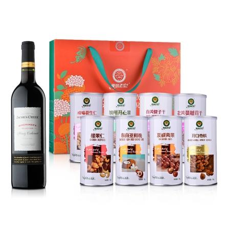 澳大利亚杰卡斯西拉加本纳干红葡萄酒750ml+980g果园老农欢悦礼盒