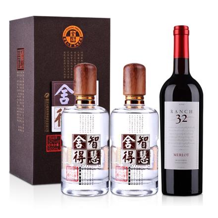 52°智慧舍得500ml(双瓶装)+美国32领域梅洛干红葡萄酒750ml