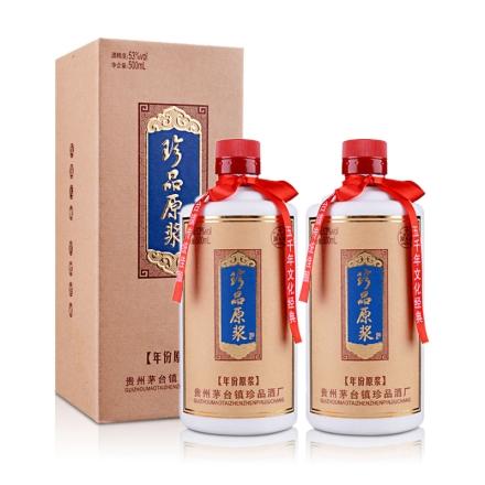 53°贵州茅台镇原浆酒500ml(双瓶装)
