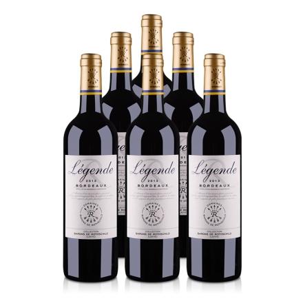 法国拉菲传奇 2013 波尔多法定产区红葡萄酒750ml(6瓶装)