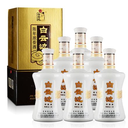 45°白云边金三星500ml(6瓶装)