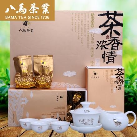 茶香浓情金色礼盒(含清香铁观音250g和八马茶具1套)