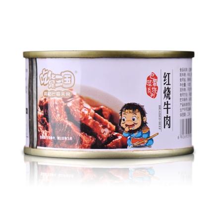 吃货三国红烧牛肉100g