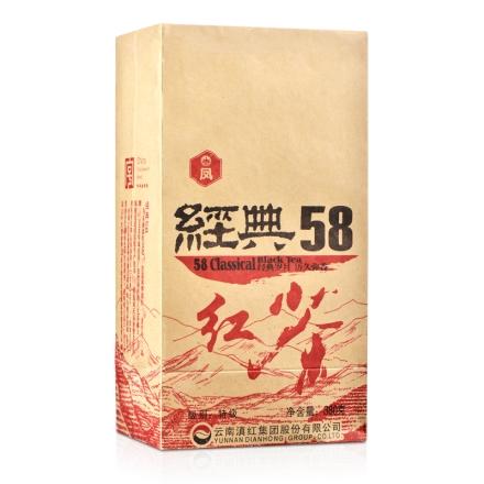 【清仓】云南滇红凤牌红茶(经典58)380g
