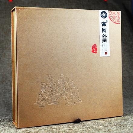 南国公主(公元225)普洱熟茶金色礼盒装357g