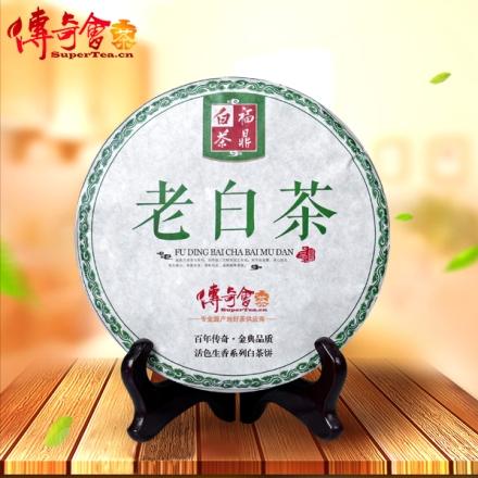 传奇会茶叶福鼎白茶活色生香系列老白茶饼350g