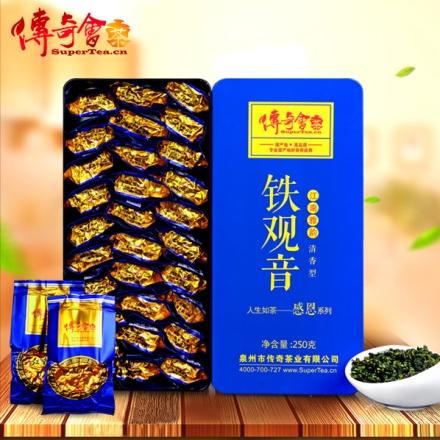 传奇会茶叶清香型安溪铁观音茶叶礼盒装250g*2