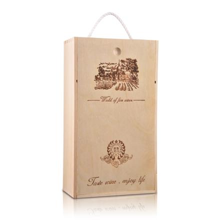 丁闻-双支松木礼盒