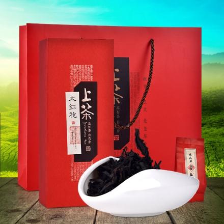 上茶大红袍128g锦盒装