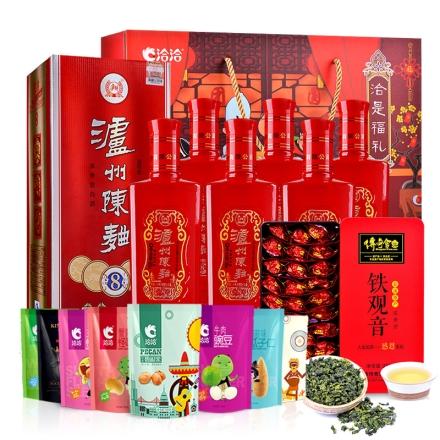 猴年步步高升大礼包(泸州陈曲*6+洽洽礼盒1430g+铁观音礼盒)