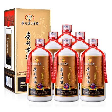 52°茅台集团贵州老窖(黄金窖)500ml(6瓶装)
