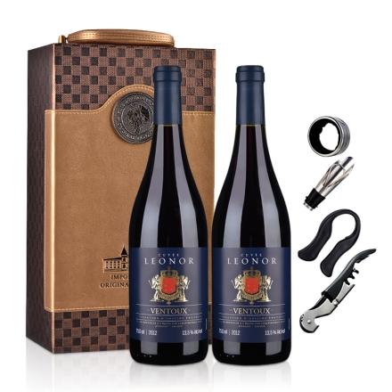 法国原瓶进口雷奥诺干红葡萄酒双支礼盒