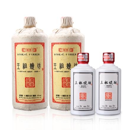 53°王祖烧坊酱香窖藏酒·深邃1000ml(双瓶装)+53°王祖烧坊小深邃250ml(双瓶装)