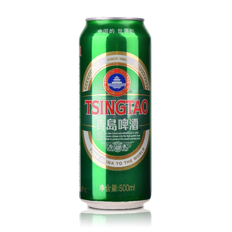 青岛啤酒经典500ml