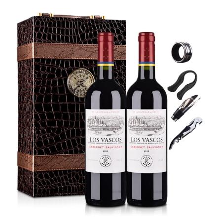 拉菲家族巴斯克卡本妮苏维翁双支礼盒红葡萄酒750ml*2(又名:华诗歌)