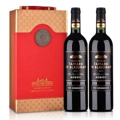 法国梅多克中级庄塔法干红葡萄酒750ml*2+中国红双支皮盒(含四件酒具)