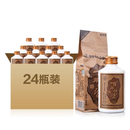 52°百年糊涂超值装125ml(24瓶装)