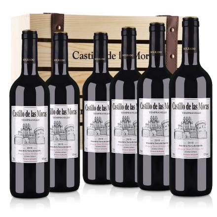 【礼盒特卖】西班牙原瓶进口莫拉斯城堡干红葡萄酒750ml*6(松木礼盒装)