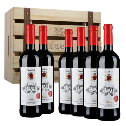 西班牙欧科城堡干红葡萄酒750ml*6木盒套装