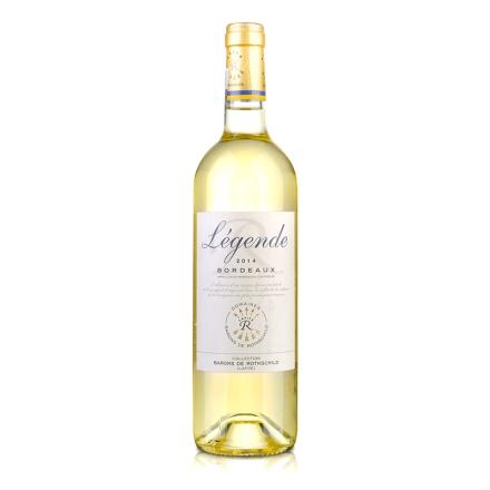 拉菲传奇波尔多法定产区白葡萄酒