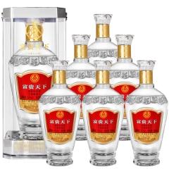 五粮液股份公司富贵天下浓香型白酒52度白酒整箱礼盒棉柔级500ml(6瓶装)