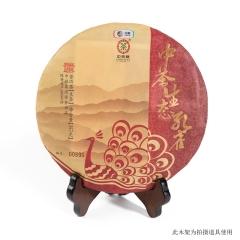 中粮集团中茶牌普洱茶生茶 2016年生态孔雀饼 单饼礼盒 357g