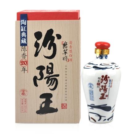 50°汾阳王翡翠樽(20)500ml