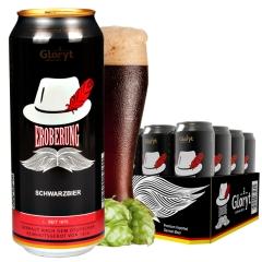 德国进口啤酒格鲁特征服黑啤酒大麦黑啤500ml(24听装)